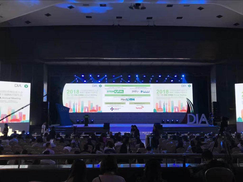DIA中国大会银级同传赞助商MedL10N