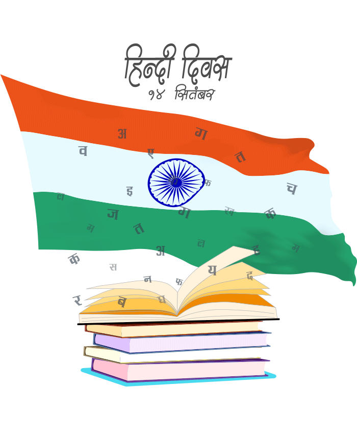Hindi Translations