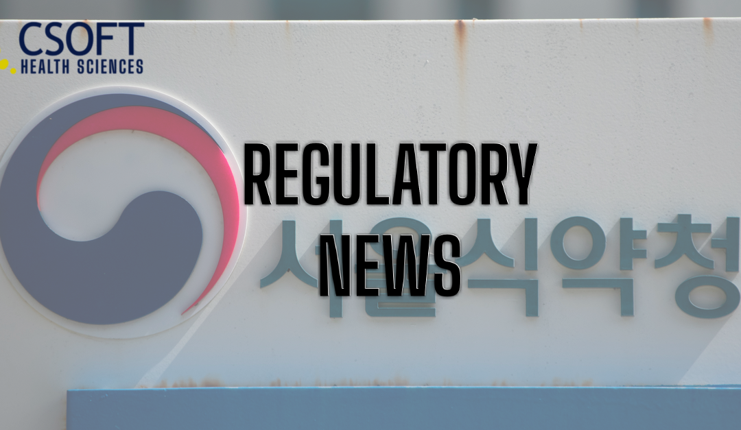 NDA Submitted by Antengene in South Korea