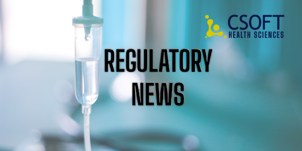 Rocket to Resume Clinical Trial following FDA Hold Lift